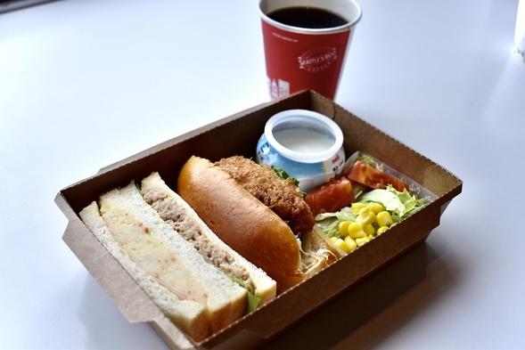 【朝食付】2週間前までの予約でお得◇小倉駅北口から徒歩2分◇WIFI完備