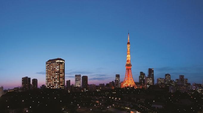 【定額25,000円 】東京タワー側もバルコニー付も選べる!3階〜28階