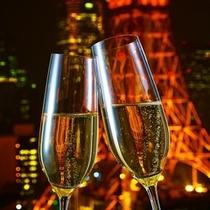 東京タワーを眺めながらシャンパンで乾杯