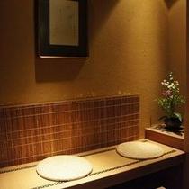 【大浴場】湯処 さぬきの湯♪ 待合室