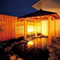 温泉大浴場「森の湯」