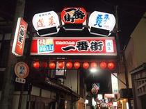 ホテル近隣飲み屋街より〜一番街〜