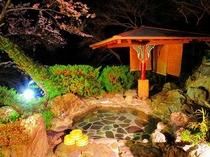 【男性露天風呂】夜の静まりに耳を傾けながらの露天風呂