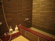 姉妹館・千年の湯古まんの貸切風呂
