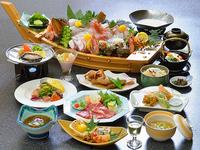 ☆【日帰り昼食】豪華舟盛とまつたけ料理にお腹いっぱい! 「秋の海鮮会席プラン」(部屋食)