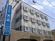 ビジネスホテル大京外観