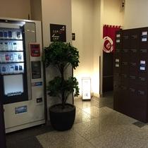 ◆自動販売機コーナー