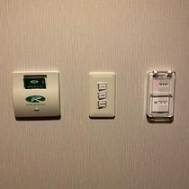 ◆照明スイッチ