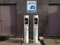 電気自動車用の充電器、2台分ご用意しています。 当日のご予約も承ります。