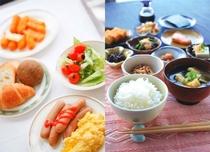 朝食 ご飯派、パン派、またはどちらも一緒に召し上がれます