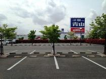 駐車場 129台駐車可能