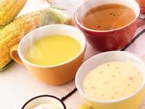 朝食バイキング  スープバーもご用意しています。 コンソメ クラムチャウダー コーンポタージュの3種