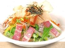 大根と水菜のカツオ風味サラダ 380円(税込) グランドメニュー