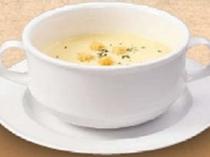 コーンカップスープ 280円(税込) グランドメニュー