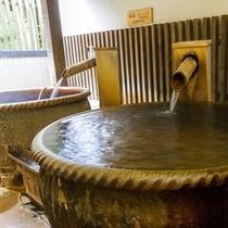 米塚天然温泉■ 源泉掛け流し【壺風呂】