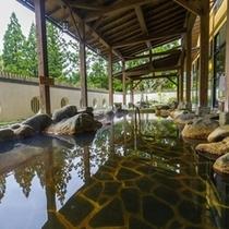 米塚天然温泉■ 源泉掛け流し【露天風呂】