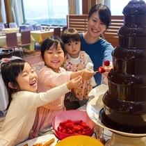 ■夕食グルメバイキング■ チョコレートファウンテン!