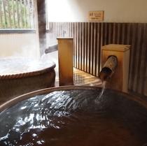 天然温泉きごころの湯 壷湯(源泉掛け流し)