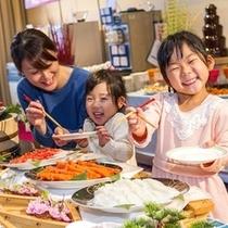 ■夕食グルメバイキング■ 家族みんなが嬉しい♪バイキング