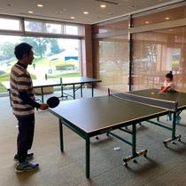 <ホテルアクティビティ>館内で楽しめる卓球