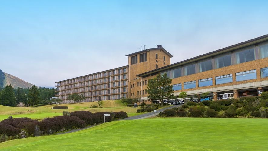 <阿蘇リゾートグランヴィリオホテル>ゴルフ場や源泉かけ流し天然温泉を楽しめるリゾートホテル