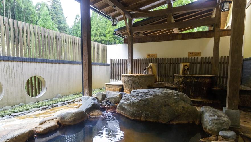 <温泉>米塚天然温泉