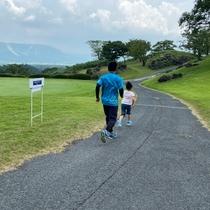 <ホテルアクティビティ>阿蘇の大自然とジョギング