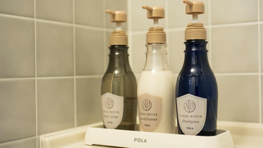 <バスルーム>POLA社製のバスアメニティ