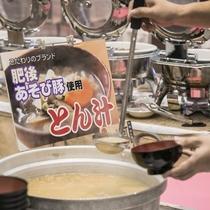 【ディナーバイキング あそび豚の豚汁】阿蘇の郷土料理メニュー 地元ブランドあそび豚!
