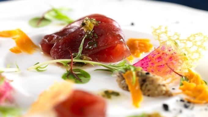 【スタンダード】1泊2食付!新鮮な食材をフレンチで堪能するオホーツクフレンチ