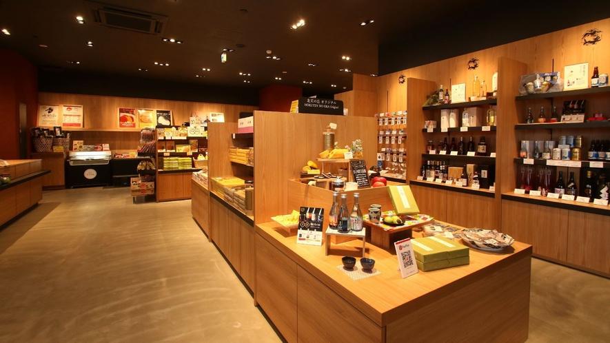 ◆売店「北の昴」/オホーツク特産の海・山の幸、北海道銘菓、オリジナル土産など種類豊富に販売
