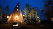 ◆モニュメント&足湯/北方民族のテント住居をイメージした「火焔の塔」。塔内部には無料の足湯が