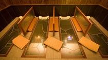 ◆岩盤浴/男女それぞれの浴場に用意された宿泊者無料の岩盤浴(24時迄)