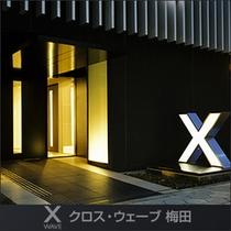 夜でも目立つ『X』のマーク☆★
