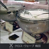 ★朝食バイキングヨーグルト