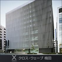 阪急東通り商店街はすぐそこ♪