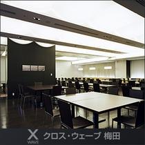 ★レストラン