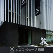 Xのオブジェが入り口にあります◇◇