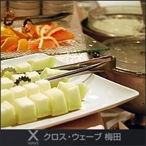 ★朝食バイキングフルーツ