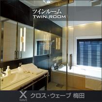 風呂場とトイレはセパレート☆