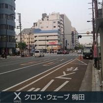 大阪駅・梅田駅方面から見たクロス・ウェーブ梅田