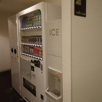 ベンダーコーナーです☆製氷機も完備! 客室の各フロア(5F~9F)にご用意しております
