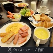 ★朝食バイキング洋食一例