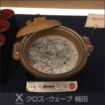 ★朝食バイキング五穀米のおかゆ