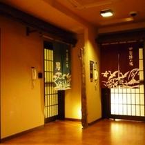 ◇10階大浴場『甲斐路の湯』◇