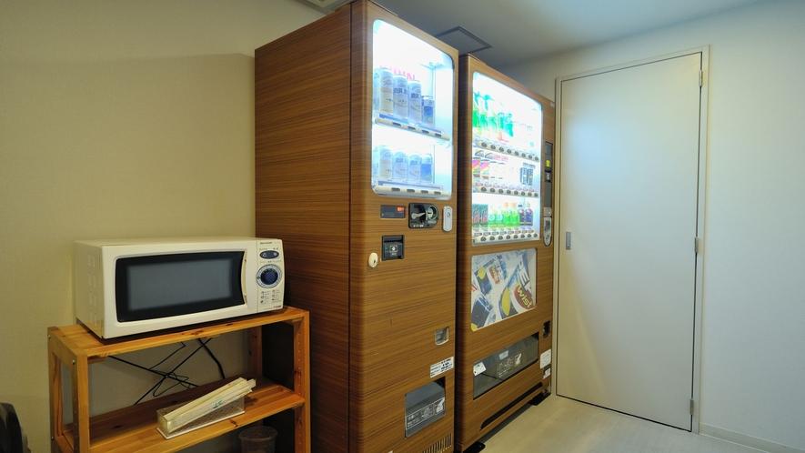 ■自動販売機コーナー(1階・5階・10階)