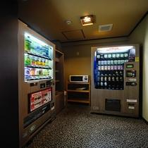 ◆1階5階10階に自販機がございます