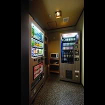 ■自販機コーナー