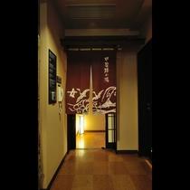 ■女性大浴場(入口)