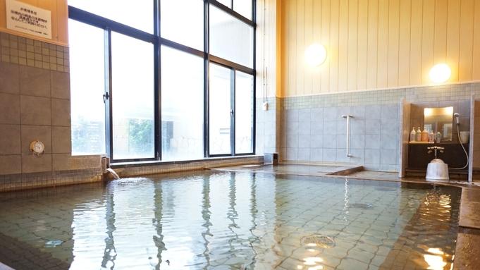 ■素泊まりプラン■  ~「美人の湯」青島天然温泉~  漫画コーナー完備